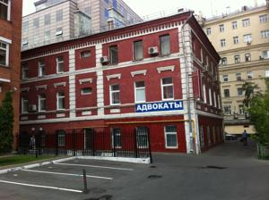Mini-Hotel on Tsvetnoy Boulevard