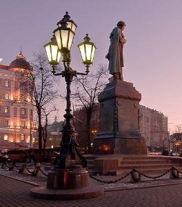 City Realty Central at Pushkin Square photo