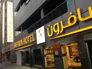 Saffron Hotel In Dubai United Arab Emirates Lets Book Hotel