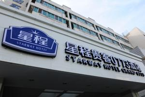 Starway Grand 0773 Hotel Guilin