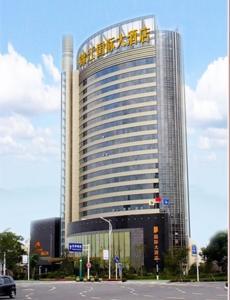 shanghai jin jiang international hotel taicang in taicang china rh letsbookhotel com