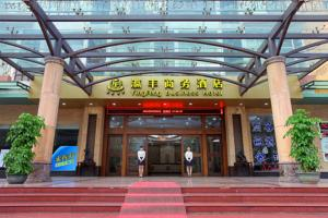 Yingfeng Business Hotel
