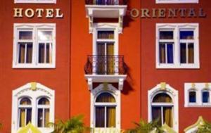 metro boutique hotel restaurant in frankfurt main germany best rates guaranteed lets book. Black Bedroom Furniture Sets. Home Design Ideas