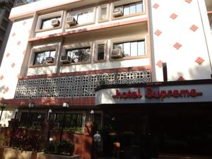 Hotel Supreme In Mumbai India Best Rates Guaranteed Lets Book Hotel