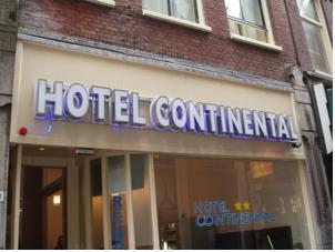 Continental centre hotel in amsterdam netherlands best for Continental centre hotel