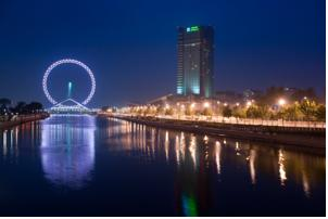 Holiday Inn Tianjin Riverside