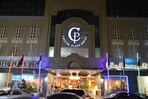 Crystal plaza hotel sharjah 3 оаэ шарджа инвестиции в недвижимость за рубежом как есть