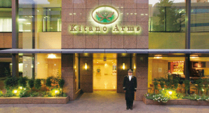 Apartment Hotel Kitano Arms