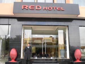 red hotel marrakech marrakech morocco meilleurs tarif garantis lets book hotel. Black Bedroom Furniture Sets. Home Design Ideas