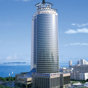 Crowne Plaza Qingdao photo