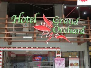 Hotel Grand Orchard