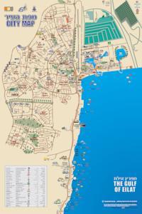 Apartment Luxe Amdar Village in Eilat Israel Best Rates