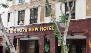 Park View Hotel Singapore