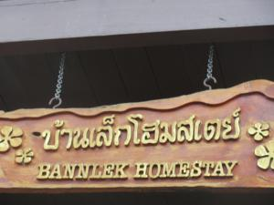 Baanlek Home Stay photo