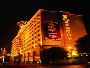 Hotel Royal Guangzhou