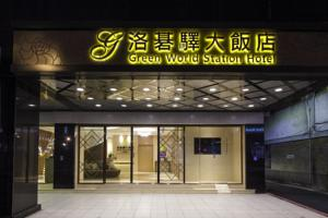 Green World Station Hotel In Taipei Taiwan Lets Book Hotel