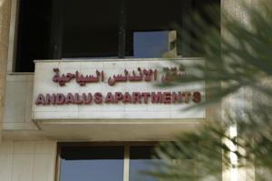 Andalus Apartments