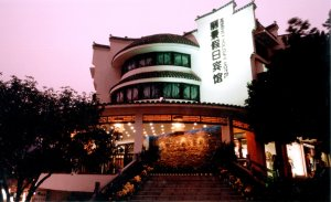 Yangshuo Regency Holiday Hotel