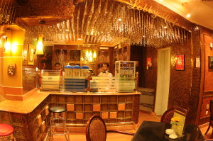 Al Ansar Coffee Shop