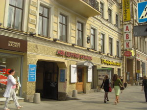 Yulana Hostel on Nevsky