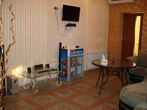Bali Hotel In Balaovit Armenia Lets Book Hotel