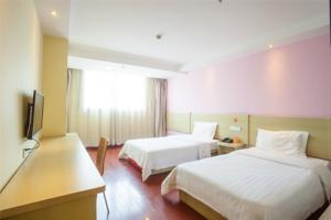 7Days Inn Guangzhou Tianhe North