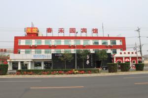 Beijing Chunheyuan Hotel
