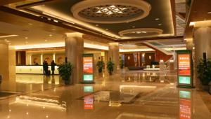 International Conference Hotel of Nanjing photo