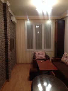 Apartment Bali In Yerevan Armenia Lets Book Hotel