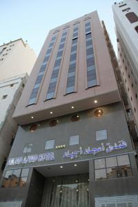 Amjad Al Jazeera Hotel In Makkah Saudi Arabia Lets Book