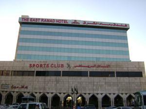 ramad east hotel in riyadh saudi arabia lets book hotel rh letsbookhotel com