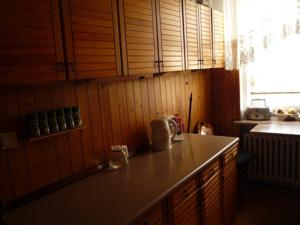 Apartament Ostrobramska photo