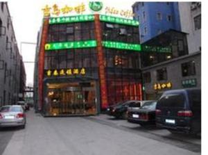 Jitai Hotel (Shanghai Train Station South Square) photo